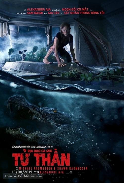 Crawl - Vietnamese Movie Poster