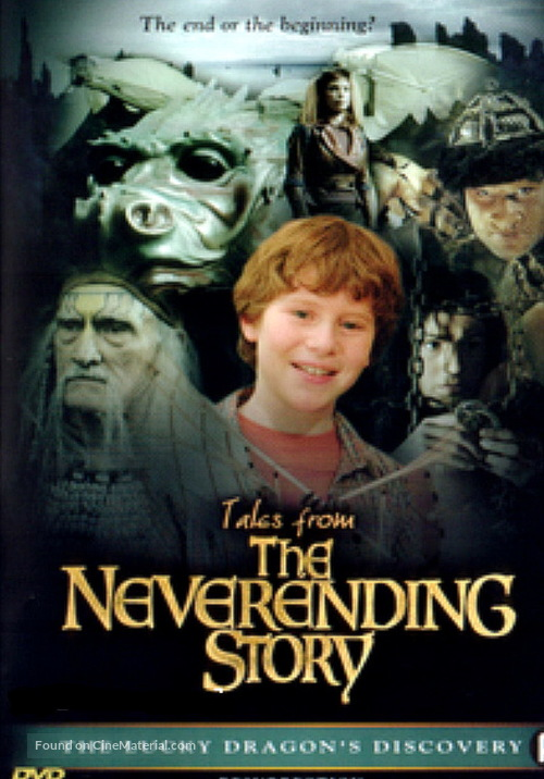 """Tales from the Neverending Story"" - Dutch DVD cover"