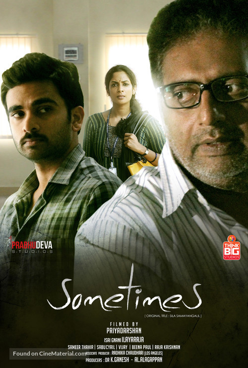 Sila Samayangalil - Movie Poster