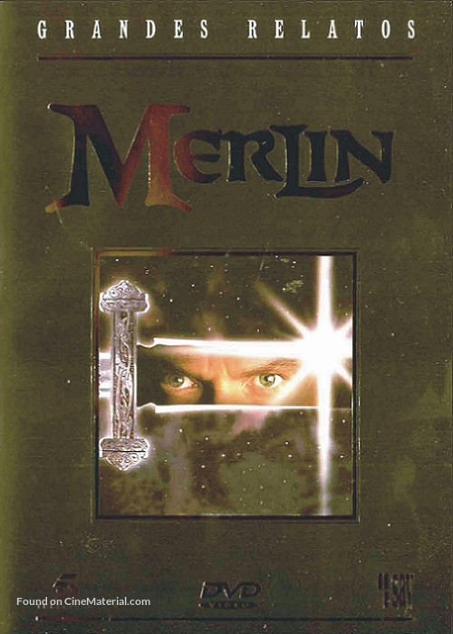 Merlin - Spanish DVD movie cover