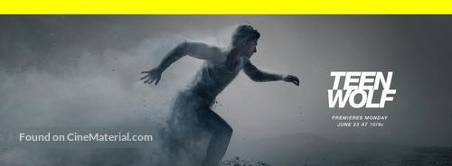 """Teen Wolf"" - Movie Poster"