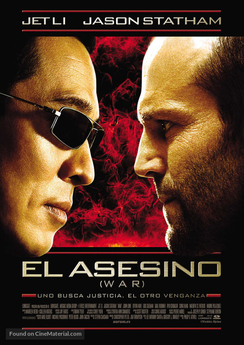 War - Argentinian Movie Cover