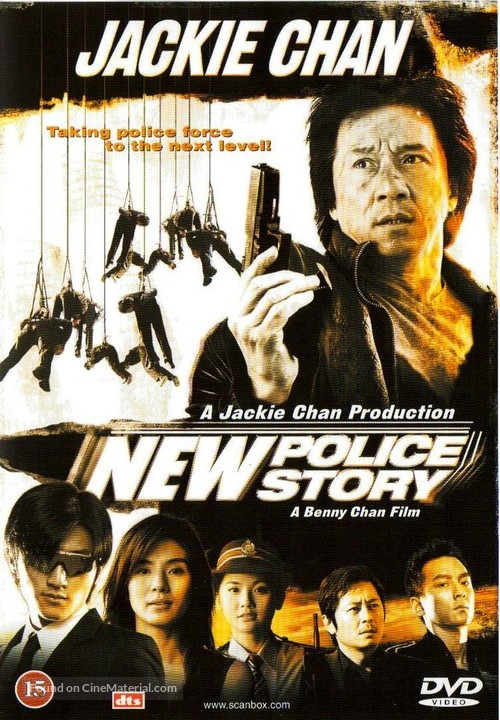 New Police Story - Danish DVD cover