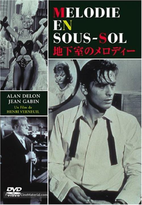 Mélodie en sous-sol - Japanese DVD cover