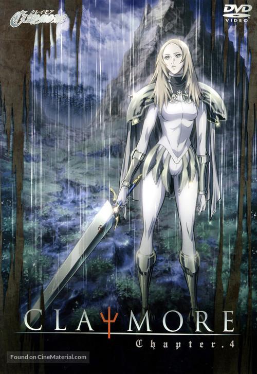 """Kureimoa"" - Japanese DVD cover"