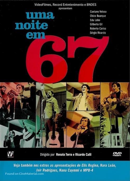Uma Noite em 67 - Brazilian Movie Cover