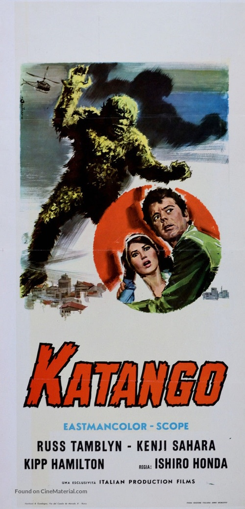Furankenshutain no kaijû: Sanda tai Gaira - Italian Movie Poster