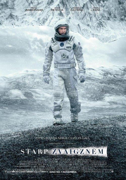 Interstellar - Latvian Movie Poster