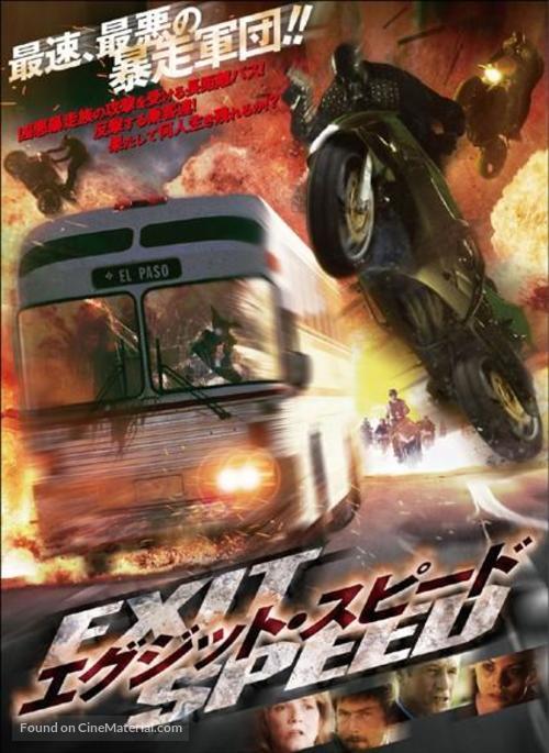 exit speed full movie download