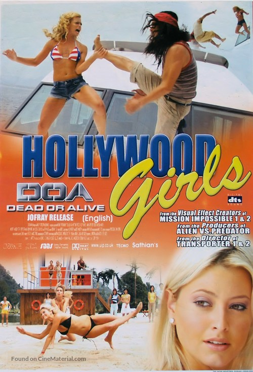 Dead Or Alive - Indian Movie Poster