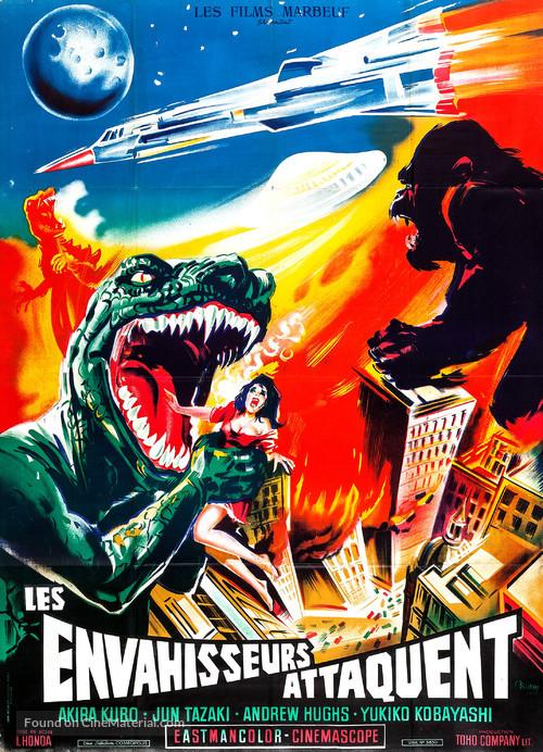Kaijû sôshingeki - French Movie Poster