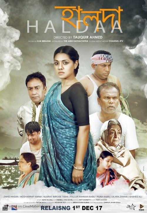 Haldaa - Indian Movie Poster