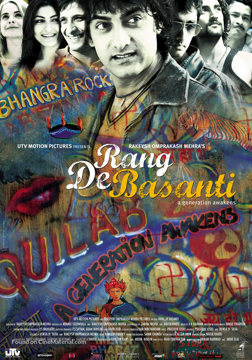 rang-de-basanti-indian-movie-poster.jpg
