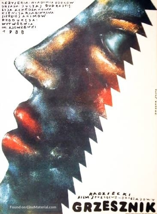Greshnik - Polish Movie Poster