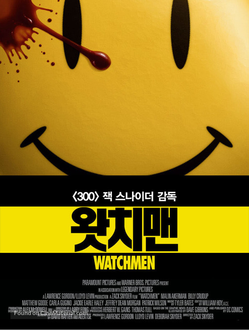 Watchmen - South Korean Movie Poster