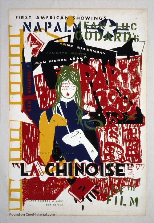 La chinoise - Movie Poster