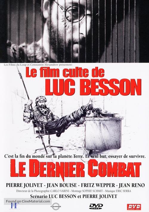 Le dernier combat - French DVD cover