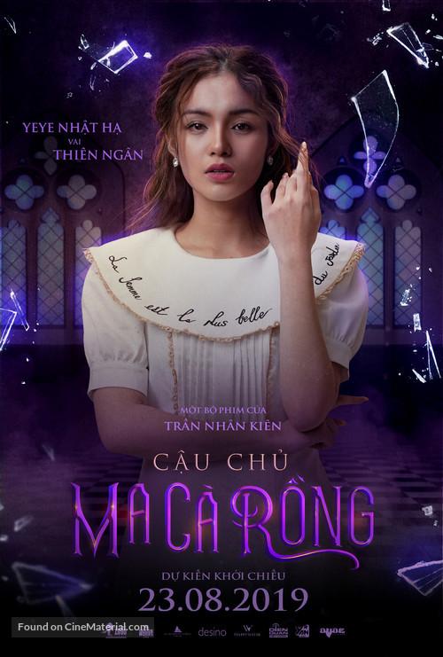 Cau Chu Ma Ca Rong - Vietnamese Movie Poster