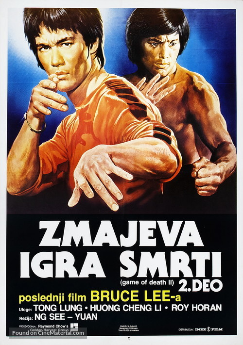 Game Of Death - Slovenian Movie Poster