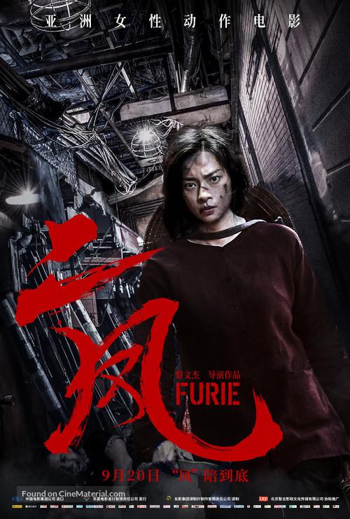 Hai Phuong - Chinese Movie Poster