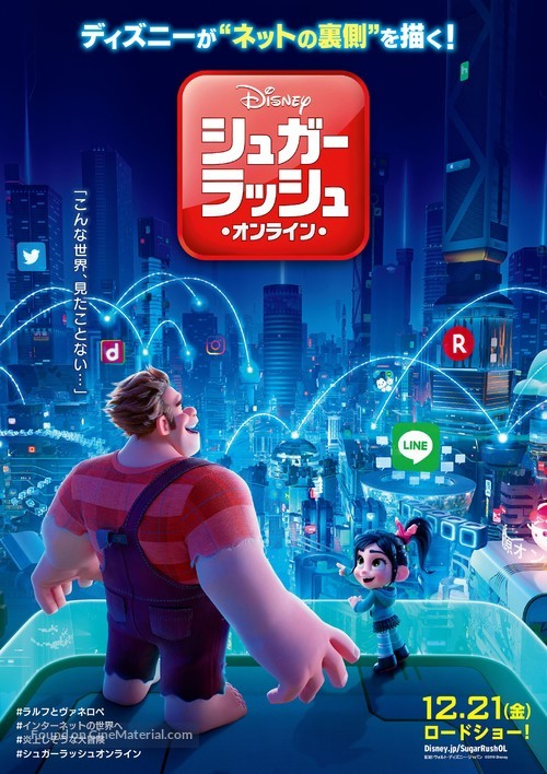 Ralph Breaks the Internet - Japanese Movie Poster