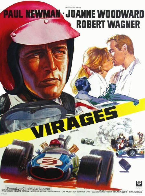 Winning - French Movie Poster