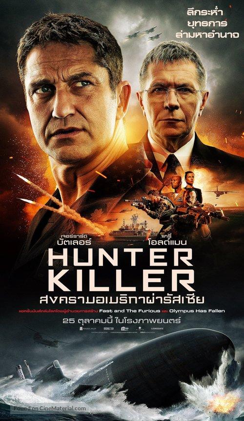 Hunter Killer - Thai Movie Poster