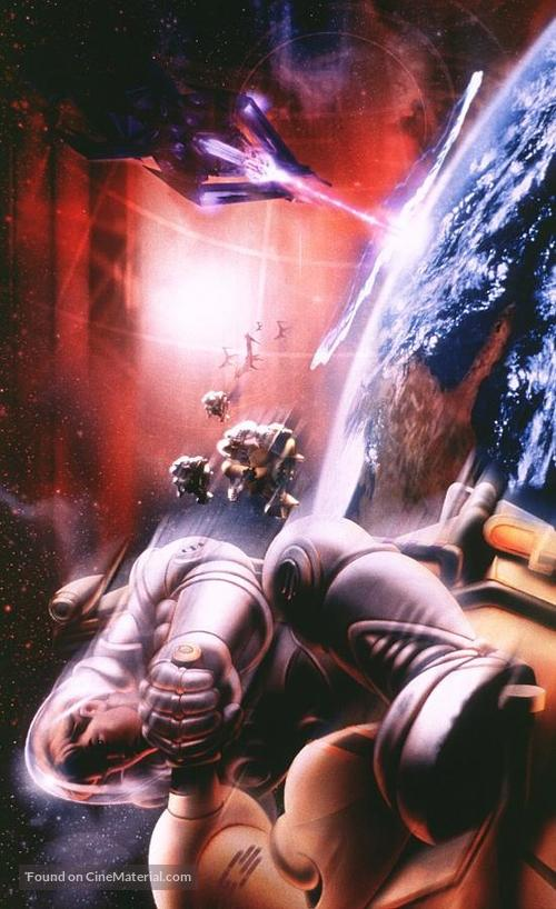 Titan A.E. - Key art