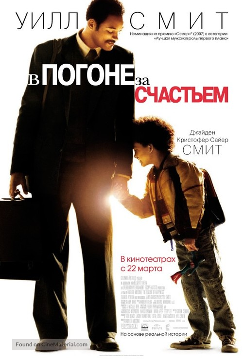 The Pursuit of Happyness - Russian Movie Poster
