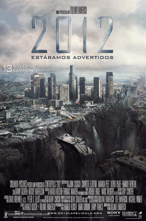 2012 - Spanish Movie Poster