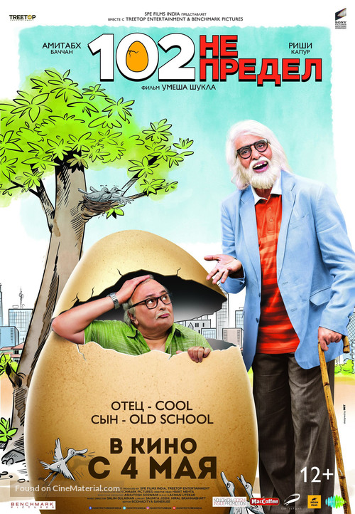 102 Not Out - Russian Movie Poster