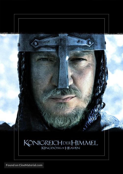 Kingdom of Heaven - German Movie Poster