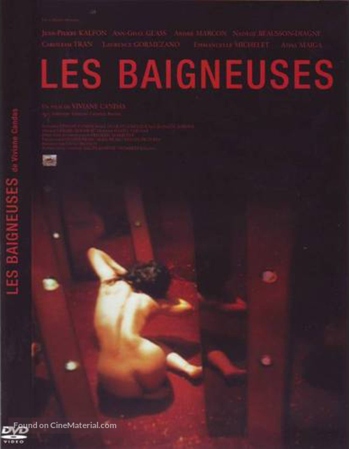 Les baigneuses - French Movie Poster