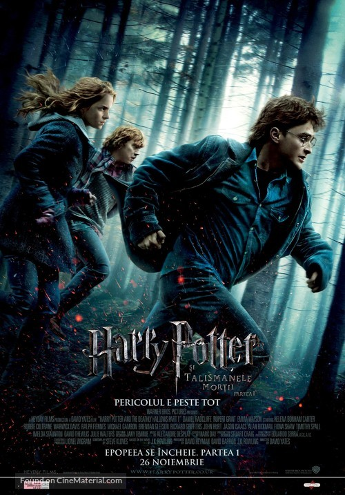 Harry Potter and the Deathly Hallows: Part I - Romanian Movie Poster
