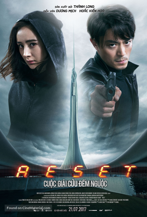Fatal Countdown: Reset - Vietnamese Movie Poster