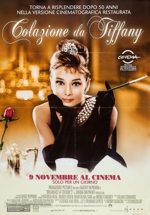 Breakfast at Tiffany's - Italian Re-release movie poster