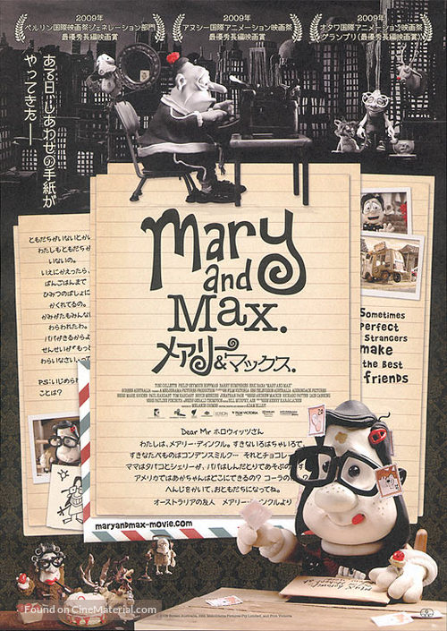 Mary and Max - Japanese Movie Poster