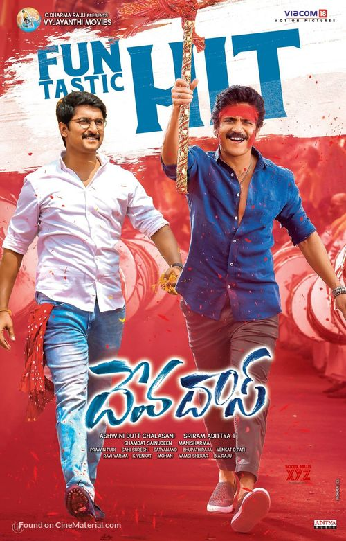 Devadas (2018) Dual Audio 480p HDRip ESubs 500MB