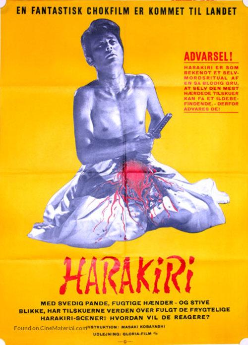 Seppuku - Danish Movie Poster