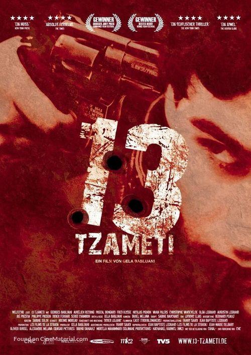 13 Tzameti - German poster