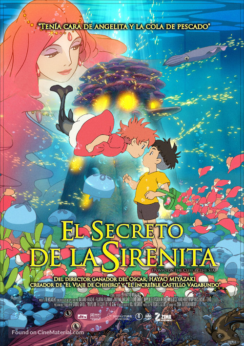 Gake no ue no Ponyo - Mexican Movie Poster