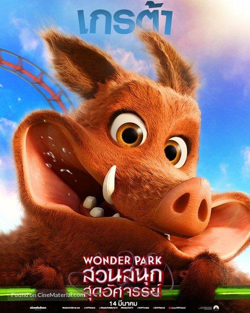Wonder Park - Thai Movie Poster