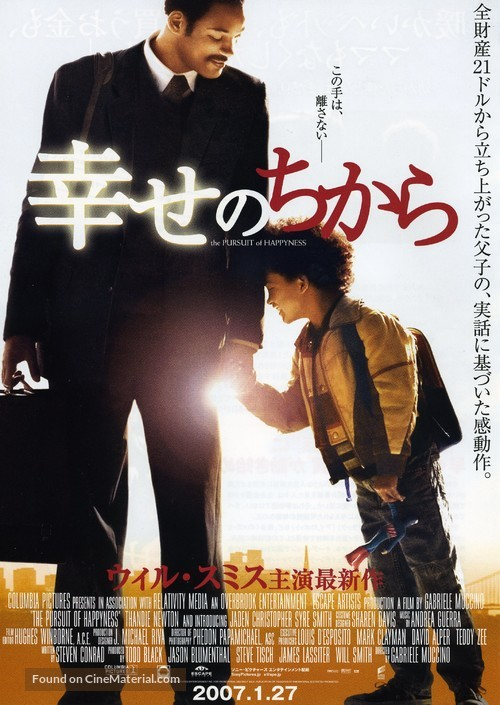 The Pursuit of Happyness - Japanese Movie Poster