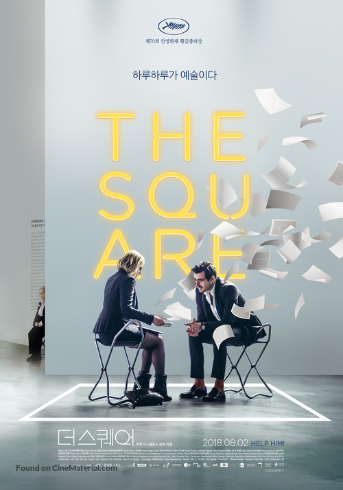 The Square - South Korean Movie Poster
