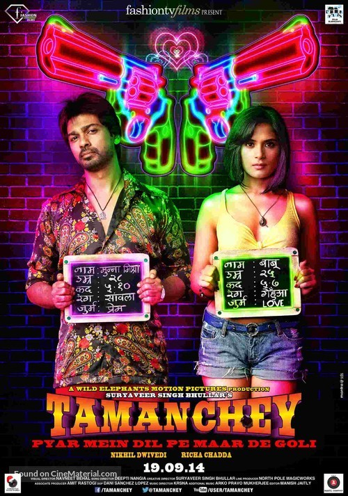Tamanchey - Indian Movie Poster