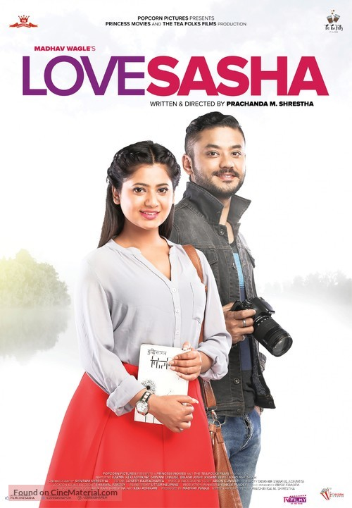 Love Sasha - Indian Movie Poster