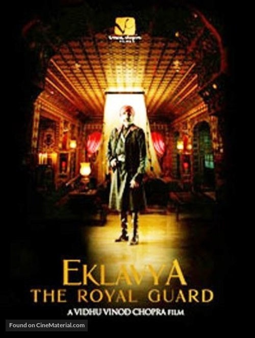 Eklavya - Indian DVD cover