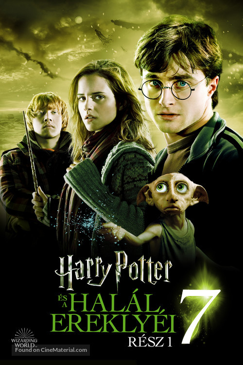 Harry Potter and the Deathly Hallows: Part I - Hungarian Movie Cover