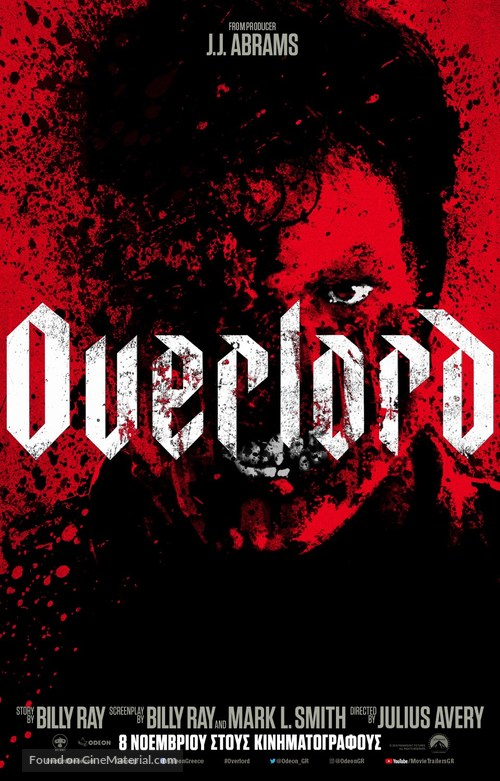 Overlord - Greek Movie Poster