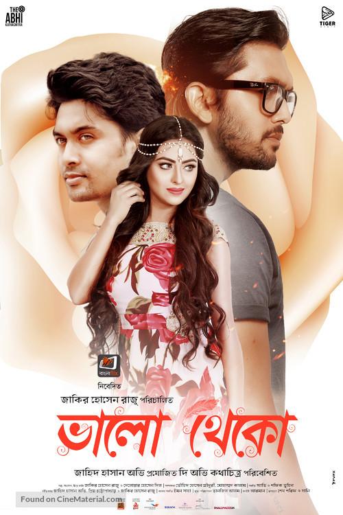 Bhalo Theko - Indian Movie Poster